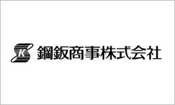 鋼鈑商事株式会社