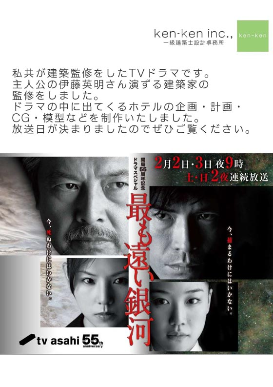 drama[2]