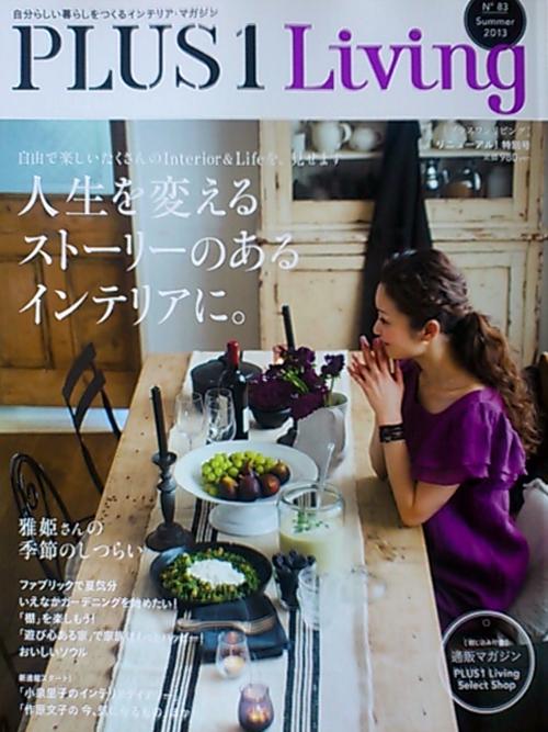 plus1living-no83-01[1]