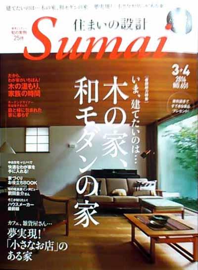 sumai-651-01