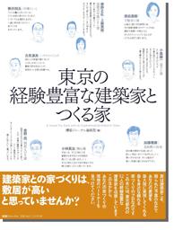 tokyo_ve1402