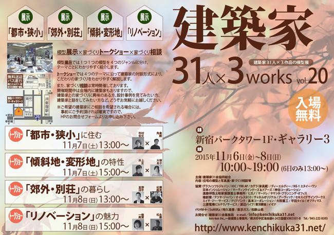 v.20-seminar1