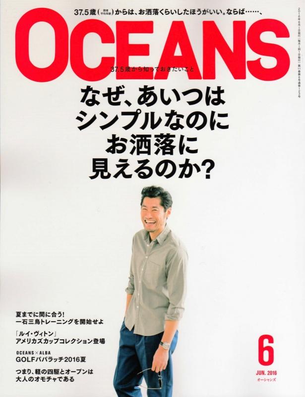 oceans201606